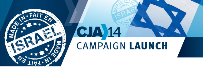 CJA14 - Campaign Launch