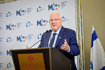 Rivlin speaks to delegation from Montreal