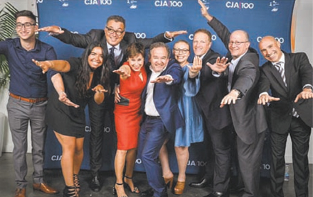 CJA launch hears about how it's helped the community (Canadian Jewish News)