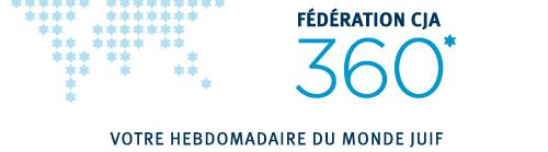Première pelletée de terre du Groupe Kehilla Montréal I le 5 juin à Côte Saint-Luc.