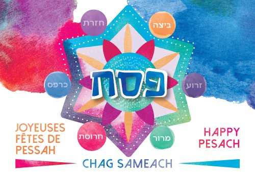 Wishing you a Chag Pesach Sameach full of meaning and hope for the future.