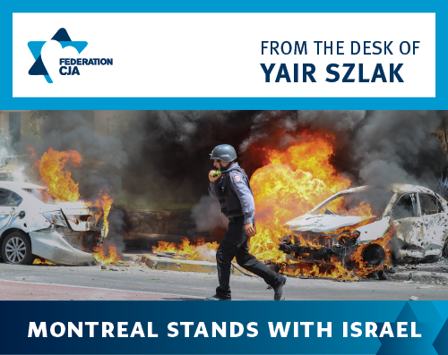 The people of Israel have our support.