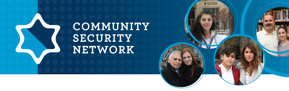 Community Security Network - Donate Now