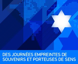 Joignez-vous à la Fédération CJA et à la communauté juive montréalaise pour commémorer les journées nationales d'Israël.